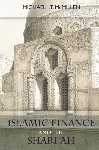 Islamic Finance and the Shari'ah: The Dow Jones Fatwa and Permissible Variance as Studies in Letheanism and Legal Change: Volume 1 (Islamic Finance in Practice)