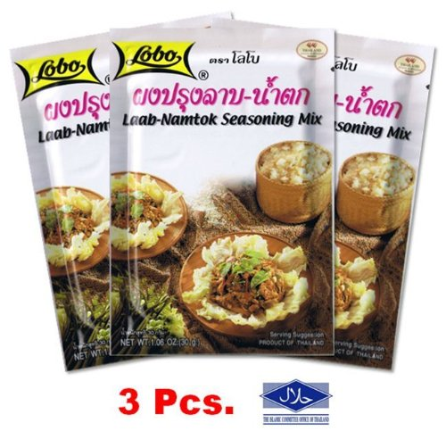Lobo Laab-namtok Seasoning Mix 30g. Thai Food. X3 Pcs. Save !! + Halal