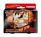 ポケモンカードゲームBW プレミアムキラカード付きスペシャルパック レシラム