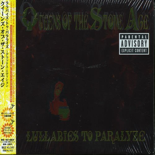 Lullabies to Paralyze by Queens of the Stone Age (2008-01-13)