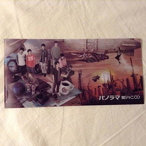 関ジャニ∞ パノラマ 特典 クリアファイル Johnny&Associates.