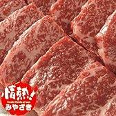 宮崎牛(牛肉/和牛)カルビー焼肉用/1kg