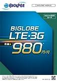 NEC Biglobe [NECビッグローブ(NECBC)][BIGLOBE LTE・3G][microSIMカード][miniUIM_KIT_W]
