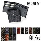 印傳屋(INDEN-YA)印伝 本鹿革 折り財布 札入S 2008c[9:ヘリンボーン(黒×黒)]