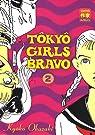 Tôkyô Girls Bravo, tome 2  par Okazaki