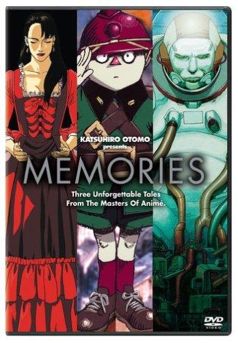 Воспоминания о будущем