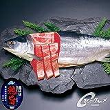 【 海鮮市場 北のグルメ 】ギフト 塩紅鮭 2.2kg前後 一本 でお届け 熟旨 汐紅鮭 箱なし