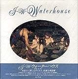 J・W・ウォーターハウス