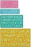 Westcott LetterCraft  Plastic Lettering Guide Set (02145)