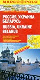Russia Ukraine Belarus Map (marco Polo Maps)