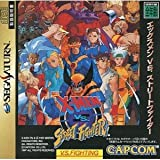X-Men vs. Street Fighter [Japan Import]