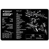Glock(グロック) ハンドガン クリーニングマット(約43.5 x 29cm) / デスクマット