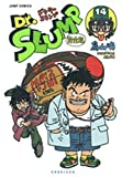 Dr.スランプ 完全版 14 (ジャンプコミックス)
