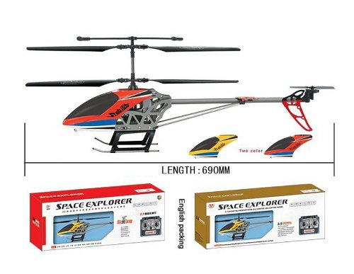 SongYang 3.5-Channel Remote Control Helicopter with Gyro (Red)