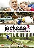 ジャッカス/クソジジイのアメリカ横断チン道中 [DVD]
