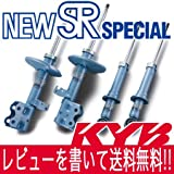 KYB New SR Special 1台分セット クラウン(JZS130G) ROY、SALEX NSG5793A-NSG5750A