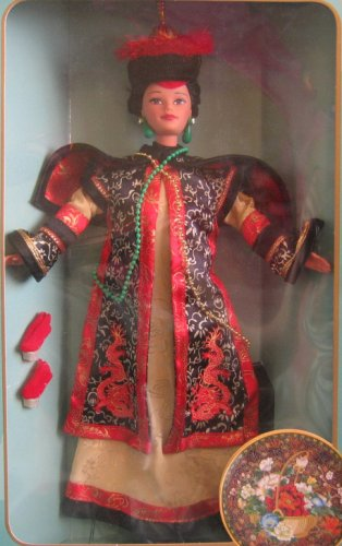 Barbie Chinese Empress Doll: The Great Eras Collection - Collector Edition (1996) - Buy Barbie Chinese Empress Doll: The Great Eras Collection - Collector Edition (1996) - Purchase Barbie Chinese Empress Doll: The Great Eras Collection - Collector Edition (1996) (Barbie, Toys & Games,Categories,Dolls,Fashion Dolls)