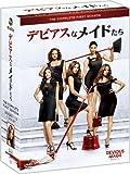 デビアスなメイドたち シーズン1 COMPLETE BOX [DVD] -