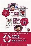 2015 Jリーグオフィシャルトレーディングカードチームエディションメモラビリア 鹿島アントラーズ BOX