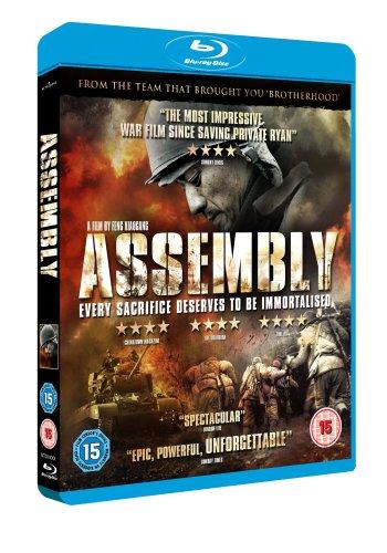 Ji jie hao / Assembly / �� ��� ����� (2007)