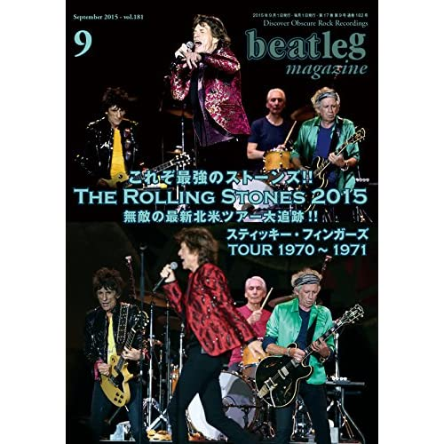 beatleg magazine 9月号 (vol.182)