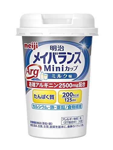メイバランスArgミニCミルク 125ml×12
