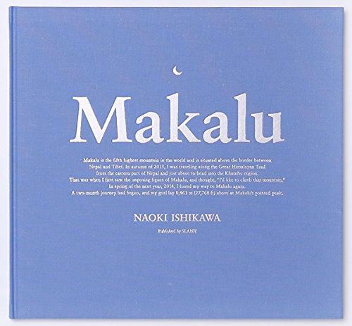 Makalu マカルー