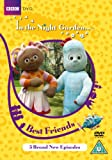 In the Night Garden - Best Friends [DVD]