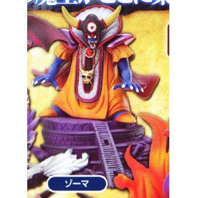 ドラゴンクエスト モンスターズギャラリーHD THE BEST 【4.ゾーマ】(単品)