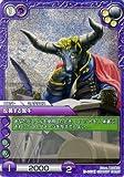ラストクロニクル 反芻する賢牛(プレミアム)/ 神理の激突 (LC-5) シングルカード
