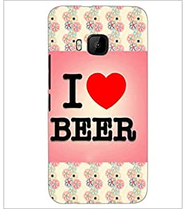 PrintDhaba Quote D-6063 Back Case Cover for HTC ONE M9S (Multi-Coloured)