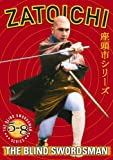 echange, troc Zatoichi the Blind Swordsman: 5-8 [Import USA Zone 1]