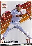 【プロ野球オーナーズリーグ】塩見貴洋 東北楽天ゴールデンイーグルス インフィニティ 《OWNERS LEAGUE 2011 02》ol06-062