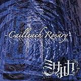Cailleach Rosary