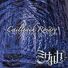 Cailleach Rosary(在庫あり。)