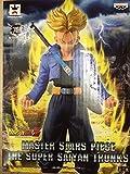ドラゴンボールZ MASTER STARS PIECE THE SUPER SAIYAN TRUNKS (スーパーサイヤ人トランクス)