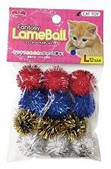 ファンタジーワールド ファンタジーラメボール L 12個入り (猫用)