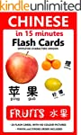 Chinese in 15 Minutes Flash Cards - F...
