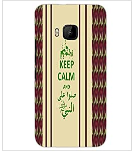 PrintDhaba Quote D-2721 Back Case Cover for HTC ONE M9 (Multi-Coloured)
