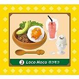ぐでたま ぐでたまカフェ [3.Loco Moco/ロコモコ](単品)