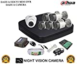 Dahua DH-HCVR4108C-S2 8CH Dvr, 5(DH-HAC-HFW1000RP) Bullet, 1(DH-HAC-HDW1000RP) Dome Camera (With Accessories, 2TB HDD)