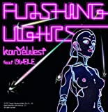 Flashing Lights Kanye West