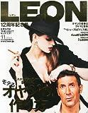 LEON (レオン) 2013年 11月号 [雑誌]