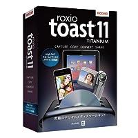 Roxio Toast11 TITANIUM Blu-rayプラグイン付
