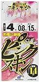 ハヤブサ(Hayabusa) これ一番 ピンクスキンサビキ 6本鈎 6-1.5 HS710-6-1.5