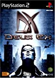 echange, troc Deus Ex : The Conspiracy