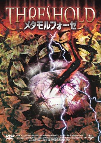 メタモルフォーゼ (ベスト・ヒット・コレクション 第9弾) 【初回生産限定】 [DVD]