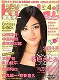 Kindai (キンダイ) 2009年 04月号 [雑誌]