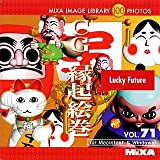 MIXA IMAGE LIBRARY Vol.71 CG・縁起絵巻