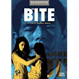 The Bite: Japanese Slave Girls ~ Michiko Shiroyami